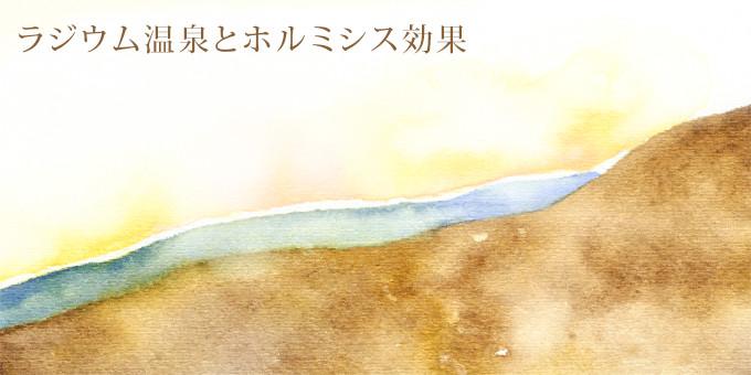 guide-figure01